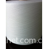 100% polyester yarn for grey fabric at low price