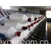 polyester spun yarn close virgin 30s for export