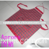 """Aprons Dyed T/C  fabric 65/35 45*45 110*76 63"""""""