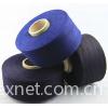 Indigo yarn