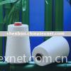 OE Bamboo YARN