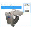 Fish Skin Peeling Machine Salmon-Flounder-Trout-Tilapia