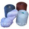 Acid-alkali yarn