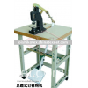 hooks and bars attachment machines Foot-Operated Machine