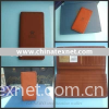 The China patent wallet