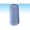 Single-side yarn