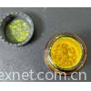 Acridine ester  NSP-SA-ADH ester Chemiluminescence reagent