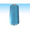 Flat knitting machine T shirt yarn