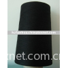 Silk/Cotton Yarn