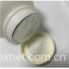 Bicine buffer CAS 150-25 N,N-bis(2-hydroxyethyl)glycine pH buffer