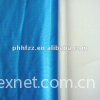 plain cloth for garment