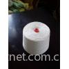 Vinylon yarn(fancy yarn)  9 folds