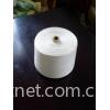 Vinylon yarn20S(yellow)