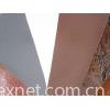Leather-based fabric