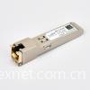 SFP RJ45 10/100M Cisco Compatible Copper-T SFP Optical Transceiver Module
