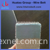 Corrugated paper belt for paper making