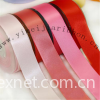 dress decoration ployester ribbon