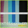 satin fabric(spandex)