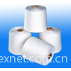 PVA Water Soluble Yarn (70 degree series)