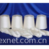 PVA Water Soluble Yarn (90 degree series)