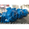 10/8 AH horizontal mining slurry pumps