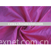75D Memory Fabric for  Garment