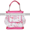 Summer Fashion High Quality Jungle Print Lady Leather Handbag