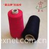 Low price 100% Viscose Rayon yarn Cashmere-like Acrylic 28/2 Anti-pilling yarn