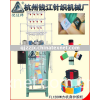 three colors wristband knitting machine