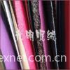 Yinfeng Woolen GM-1026