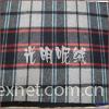 Shunmao Woolen GM-1021