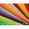 Hydrophilic pp nonwoven fabric