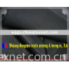 polyester nylon fabric / t/n fabric / nylon/polyester fabric