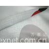 Flame retardant blackout curtain fabric(