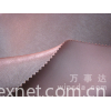 Flame retardant blackout curtain fabric