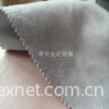 Suede nap sofa cloth