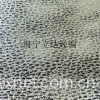 Suede nap sofa cloth
