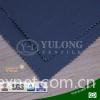 China yulong supply 88% cotton 12% nylon anti arc proban fr fabric for uniform
