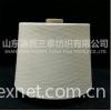 100% pva yarn