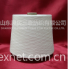 Water soluble PVA  Yarn