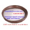 CAS 94-09-7 from AOKS factory,sales15@aoksbio.com