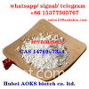 levamisole 14769-73-4 from CHINA AOKS,sales15@aoksbio.com