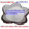 CHINA AOKS sell levamisole 16595-80-5 in discount price| sales15@aoksbio.com