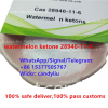 CHINA AOKS sell watermelon ketone cas 28940-11-6