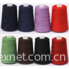 combed cashmere yarn