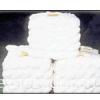 reeled yarn