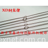 Steel Wire Heald