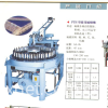 PTH LACE BRAIDING MACHINE WITH JACQUARD 001