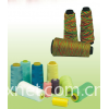 Short terylene fiber & colouful thread