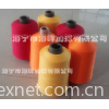 Polyester dyed yarn on cone
